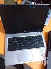 New Laptop HP 430 G4 4GB Intel Core i5 HDD 1T | Laptops & Computers for sale in Kilifi, Malindi Town