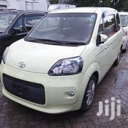 Toyota Porte 2013 Yellow | Cars for sale in Mombasa, Majengo
