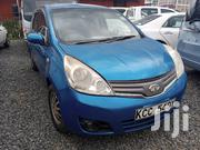 Nissan Note 2008 Blue | Cars for sale in Nairobi, Karura