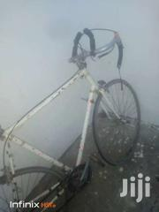 Bicycle | Cars for sale in Mombasa, Tudor