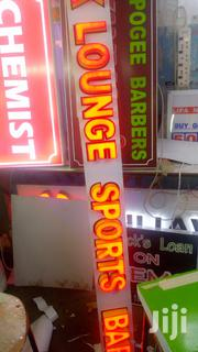 3D 2D Signs | Computer & IT Services for sale in Nairobi, Nairobi Central
