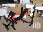 Gym Bench Press Weight Bench | Sports Equipment for sale in Nairobi, Nairobi Central