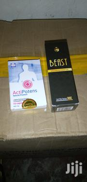 Penis Enlargement And Erectile Dysfunction Gel   Sexual Wellness for sale in Nairobi, Nairobi Central