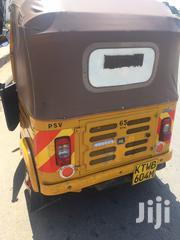 Bajaj RE 2018 Yellow   Motorcycles & Scooters for sale in Mombasa, Majengo