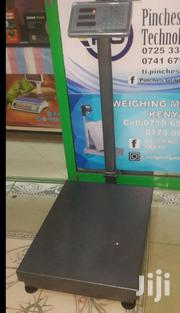 500kilos Industrial Digital Weighing Scale | Store Equipment for sale in Nairobi, Nairobi Central