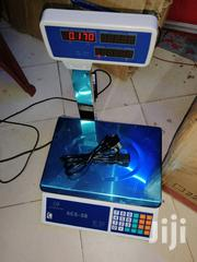 Digital Electronic Weighing Scale | Store Equipment for sale in Nairobi, Nairobi Central