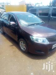 Toyota Allion 2010 Purple | Cars for sale in Mombasa, Tudor