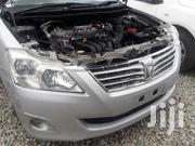 Toyota Premio 2012 Silver | Cars for sale in Mombasa, Tudor