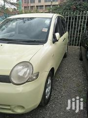 Toyota Sienta 2006 Yellow | Cars for sale in Nairobi, Nairobi Central