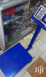Quality Weighing Scales 300kgs | Store Equipment for sale in Nairobi, Nairobi Central