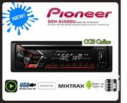 Pioneer 1150u Car Radio With USB/ CD/ Aux | Vehicle Parts & Accessories for sale in Nairobi, Nairobi Central