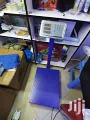 Platform Weighing Scale - 300kgs | Store Equipment for sale in Nairobi, Nairobi Central