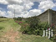 4.04 Acres for Sale at Kithini on Main Road | Land & Plots For Sale for sale in Machakos, Mua