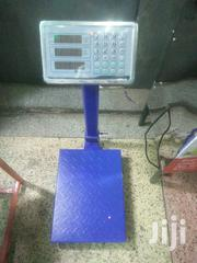 150kg Weighing Scale | Store Equipment for sale in Nairobi, Nairobi Central