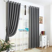 Plain Curtains and Sheer | Home Accessories for sale in Nairobi, Nairobi Central