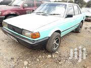Nissan Sunny 1992 Wagon Blue | Cars for sale in Kajiado, Ngong