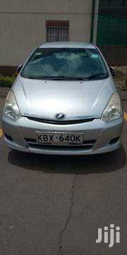 Toyota Wish 2006 Silver | Cars for sale in Nairobi, Harambee