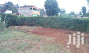 1/4piece of Land in Ngong | Land & Plots For Sale for sale in Kajiado, Ngong
