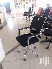 Office Chairs | Furniture for sale in Nairobi, Mountain View