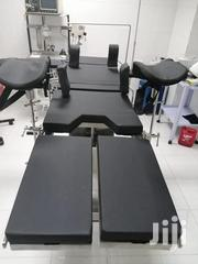 Operating Table | Medical Equipment for sale in Nairobi, Nairobi Central