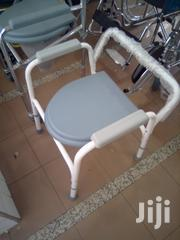 Commode Chair | Medical Equipment for sale in Nairobi, Nairobi Central