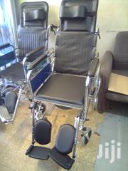 Inclining Wheelchair With Toilet Bucket | Medical Equipment for sale in Nairobi, Nairobi Central