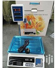 Digital Weighing Scale | Store Equipment for sale in Trans-Nzoia, Kwanza