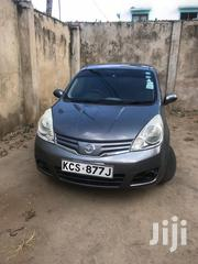 Nissan Note 2011 Gray | Cars for sale in Mombasa, Bamburi