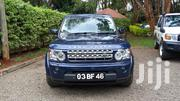 Land Rover Discovery II 2013 Blue | Cars for sale in Nairobi, Karen