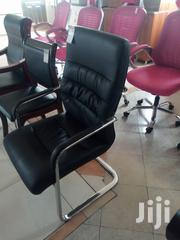Visitors Waiting Chair | Furniture for sale in Nairobi, Nairobi Central
