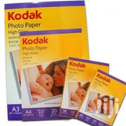 Glossy Photo Papers | Stationery for sale in Nairobi, Nairobi Central