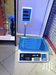 Brand New Digital Weighing Scale | Store Equipment for sale in Nairobi, Nairobi Central