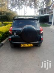 Toyota RAV4 2006 I4 4x4 Blue | Cars for sale in Kajiado, Ongata Rongai