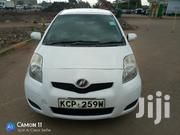 Toyota Vitz 2010 White | Cars for sale in Nairobi, Embakasi