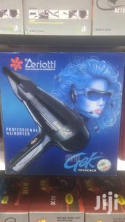 Cerrioti Blowdry - Wholesale And Retail | Tools & Accessories for sale in Nairobi, Nairobi Central