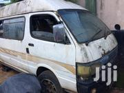 Toyota Hiace 1996 White | Buses & Microbuses for sale in Kakamega, Shirere