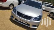 Toyota Crown Athlete | Cars for sale in Nairobi, Nairobi Central