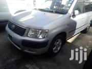 Toyota Succeed 2012 Silver | Cars for sale in Mombasa, Tudor