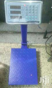 100 Kgs Digital Weighing Platform Scale | Store Equipment for sale in Nairobi, Nairobi Central
