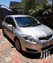 Toyota Auris 2017 Silver | Cars for sale in Nairobi, Nairobi Central