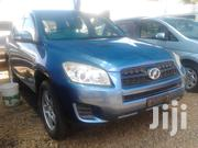 New Toyota RAV4 2011 Blue | Cars for sale in Nairobi, Mugumo-Ini (Langata)