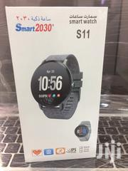 Smartwatch 2030 S11 | Smart Watches & Trackers for sale in Nairobi, Nairobi Central