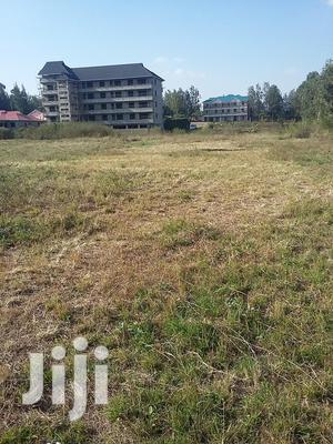 1/4 Acre Prime Residential Land Matasia Ngong