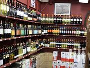 Wines And Spirits Retail   Party, Catering & Event Services for sale in Nairobi, Kilimani