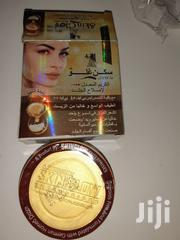 Skin Glow Cream | Skin Care for sale in Nairobi, Nairobi Central