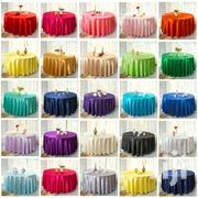 Tablecloths For Sale | Home Accessories for sale in Nairobi, Nairobi Central