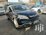 Honda CR-V 2007 Black | Cars for sale in Nairobi, Woodley/Kenyatta Golf Course