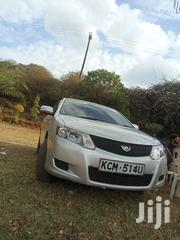 Toyota Allion 2010 Silver | Cars for sale in Nairobi, Nairobi Central