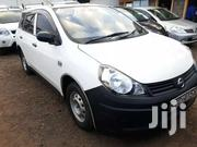 Nissan Advan Extremely Clean | Cars for sale in Kirinyaga, Kerugoya