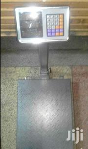 300kgs Digital Scale | Store Equipment for sale in Nairobi, Nairobi Central